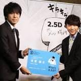 2.5次元, 須賀 健太, 2.5次元ミュージカル, 日本2.5次元ミュージカル協会, 僕のヒーローアカデミア