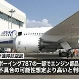 ボーイング787, 全日本空輸, ボーイング, 連邦航空局, 国土交通省