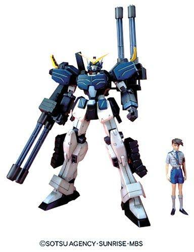 Bandai Scale Mobile Suit Gundam Endless Waltz Model Toy Kit - Heavy Arms