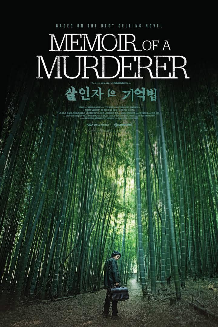 Memoir of a Murderer 2017 Download WEB-DL 480p & 720p