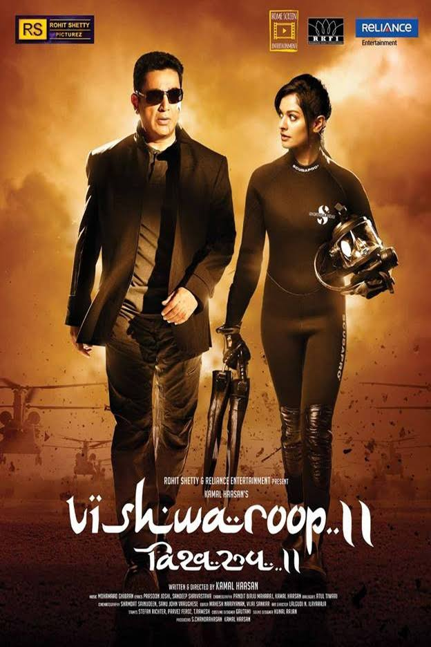 Image result for Vishwaroopam 2
