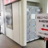 ユニバーサルエンターテインメント, パチスロ, 取締役, 岡田和生, 大塚家具