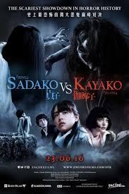 Sadako vs Kayako-The Ring vs Ju-On