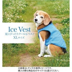Go Fresh Pet Cooling Products: Ice Vest/XL
