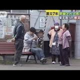 被災者, 閖上, 東日本大震災