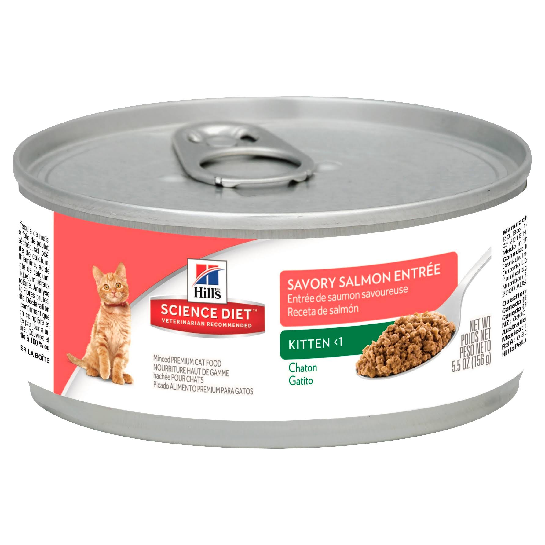 Hill's Science Diet Kitten Minced Cat Food - Savory Salmon Entree