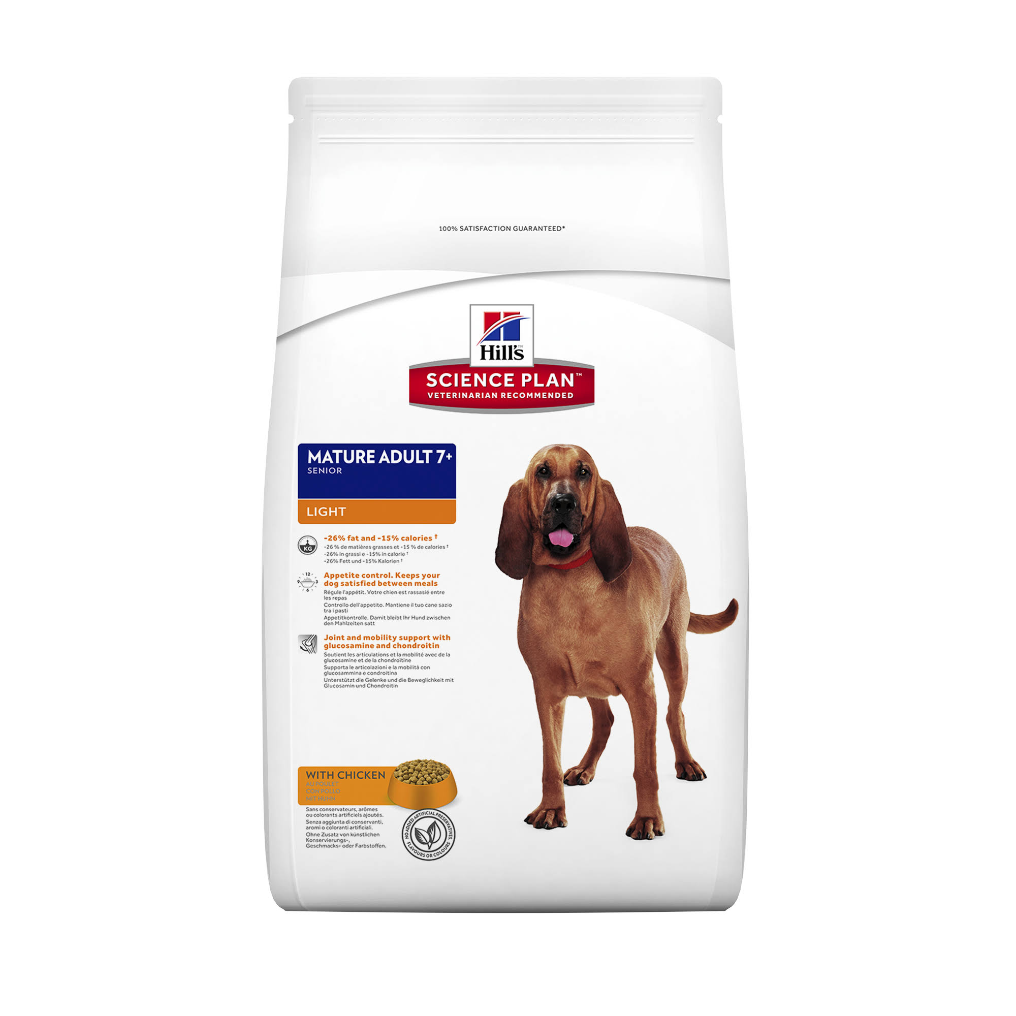 Hills Science Plan Canine Mature Adult 7+ Light with Chicken 2.5kg