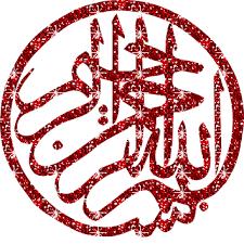حصريا حل مشكلة تقطيع الحروف العربية في نسخة اندرويد بالكيرنال 2.3.7
