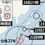 平成16年台風第21号, 日本, 気象庁, 強風域