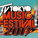 テレ東音楽祭, V6, 欅坂46, テレビ東京, ゆず, 乃木坂46, NEWS, 東京都, TXN