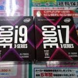 Intel Core i7, インテル, Skylakeマイクロアーキテクチャ, Kaby Lake