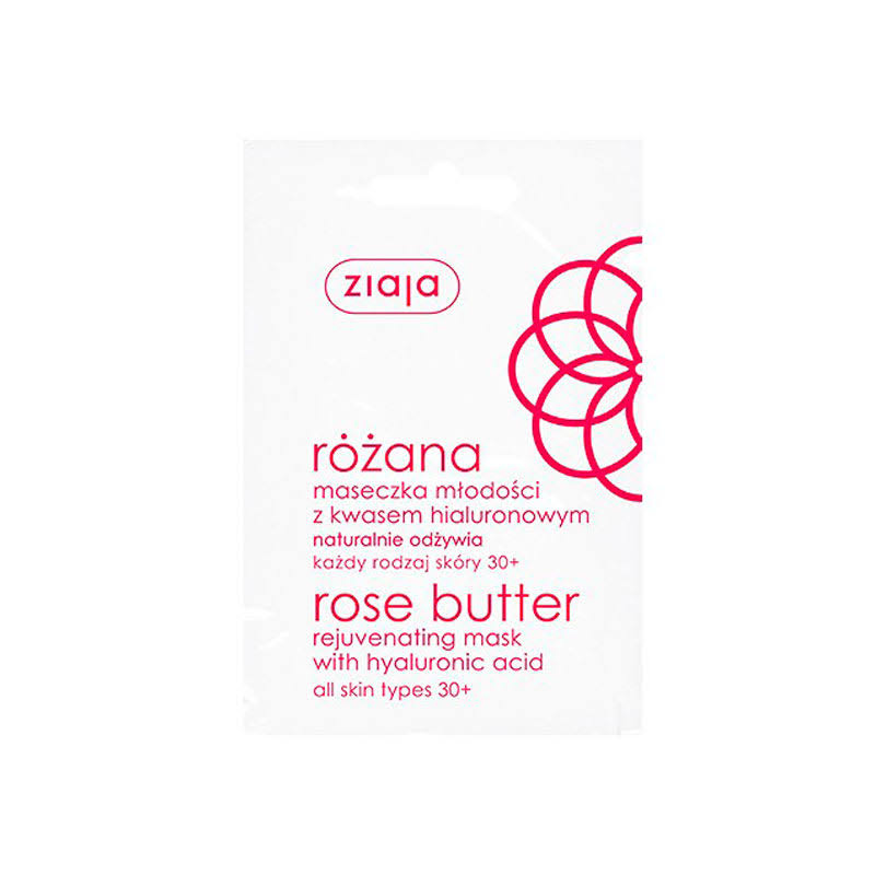 Rose Butter Face Mask - Ziaja USA Webstore Box of 20 - per Mask