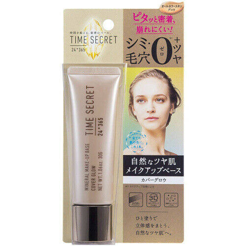 Time Secret Mineral Makeup Base Cover Glow