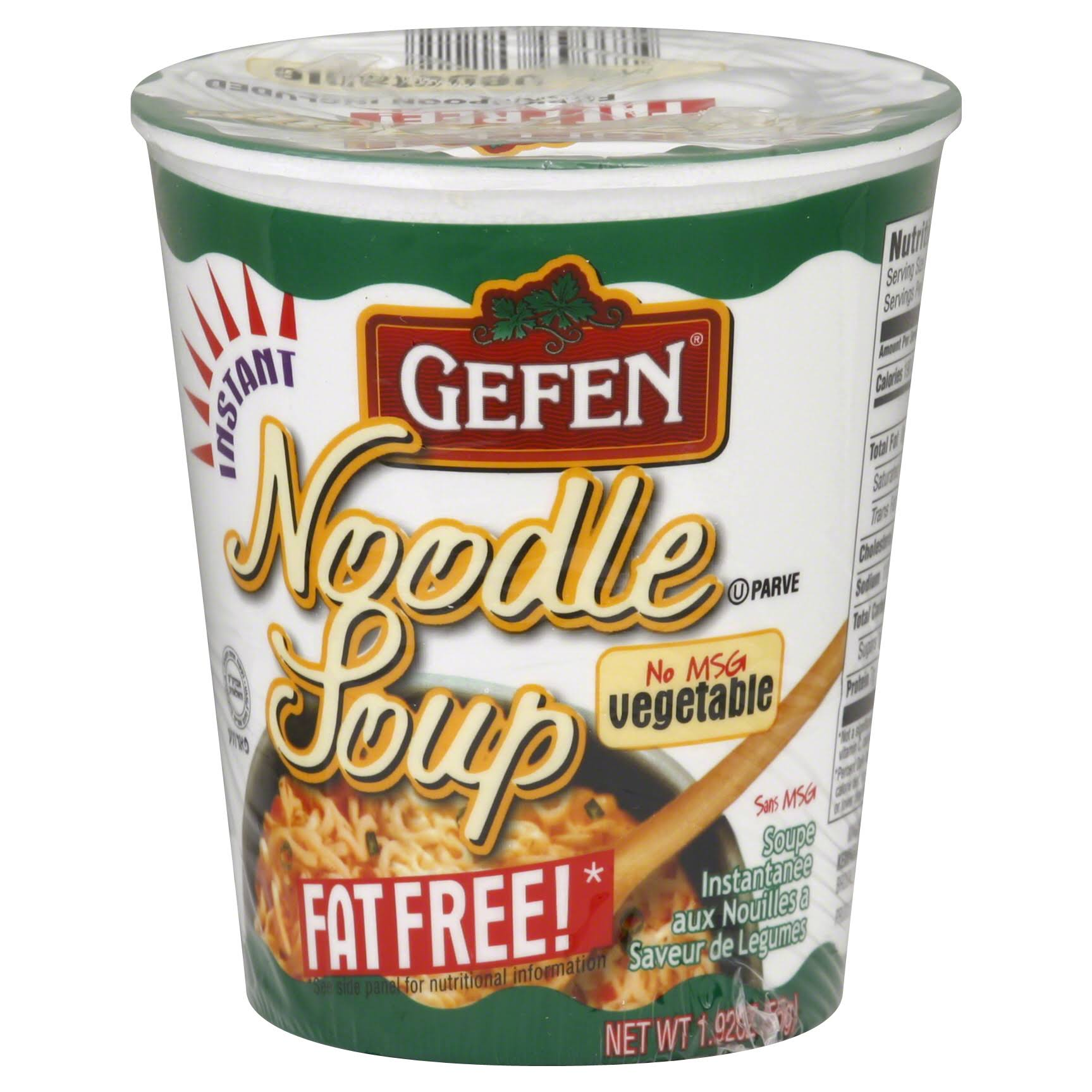 Gefen Noodle Soup, Instant, Vegetable Flavor - 1.92 oz
