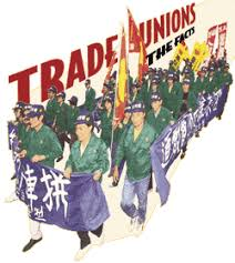 Updating Records of  Trade Union Membership