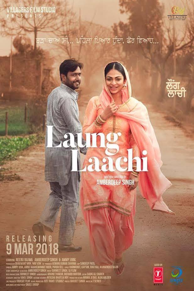 Laung Laachi 2018 Punjabi Movie Download DVDRip 480p 200MB | 400MB And 720p HEVC 700MB