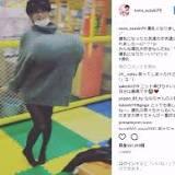 鈴木奈々, 爆乳, Instagram