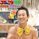 藤本敏史, 桂歌丸, お笑いタレント, アキラ100%, FUJIWARA, 師弟, 芸能