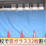 さくら市, 栃木県, 喜連川町, 窓ガラス, 日本