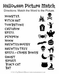 Halloween Potluck Invitation Template Free Printable by 100 Halloween Bat Template Virtren Com Paper Coffin