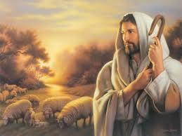 уповать на Господа Бога моего