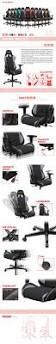 Lorell Executive High Back Chair Mesh Fabric by Best 25 Gaming Desk Chair Ideas On Pinterest Eclectic Game