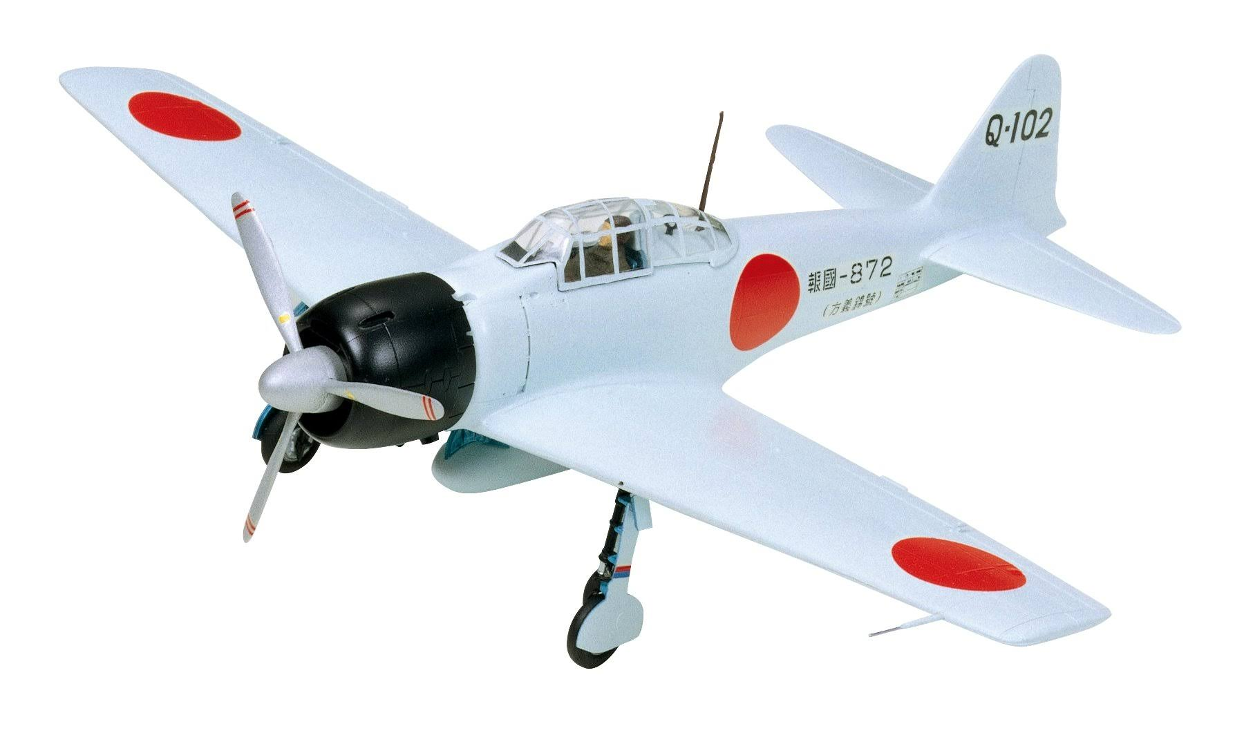 TAMIYA A6M3 Scale Vehicle Plane Plastic Model Toy Kit - Mitsubishi A6M3 Zero Fighter Type32