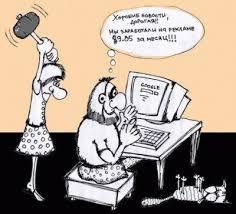 Программатор :)