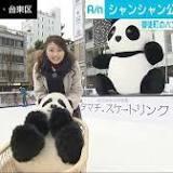 日本, 恩賜上野動物園, 上野