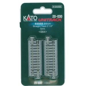 Kato 20-030 S64 Straight Track - N Scale, 64mm