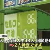 灯油, 千葉市, ミツウロコ, 日本, 緑区, 給油