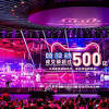 Alibaba đạt doanh thu vượt mốc 30 tỷ USD trong ngày mua sắm