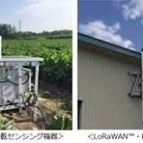 KDDI, 帯広市, 北海道, LPWA, 中小企業基盤整備機構