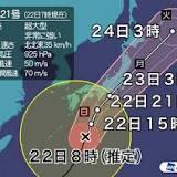 平成16年台風第21号, 本州