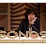 斉藤和義, 笑福亭 鶴瓶, SONGS, リリー・フランキー, NHK総合テレビジョン, やさしくなりたい