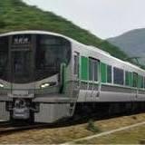 西日本旅客鉄道, JR西日本227系電車, 和歌山線, 桜井線, 国鉄117系電車, 改札, 国鉄105系電車