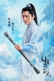 Legend of Chusen -Qing Yun Zhi