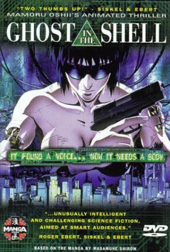Anchor Bay Ghost in the Shell [DVD]