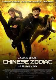 Chinese Zodiac-Sap ji sang ciu