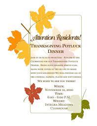 Halloween Potluck Invitation Template Free Printable by Potluck Flyer Template Free Printable Loving Printable