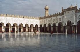 Al-azhar dan Pusat Pendidikan Tinggi Islam
