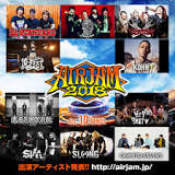 Hi-STANDARD, AIR JAM, マキシマム ザ ホルモン, BRAHMAN, 10-FEET, 04 Limited Sazabys, The Birthday, SiM, HEY-SMITH