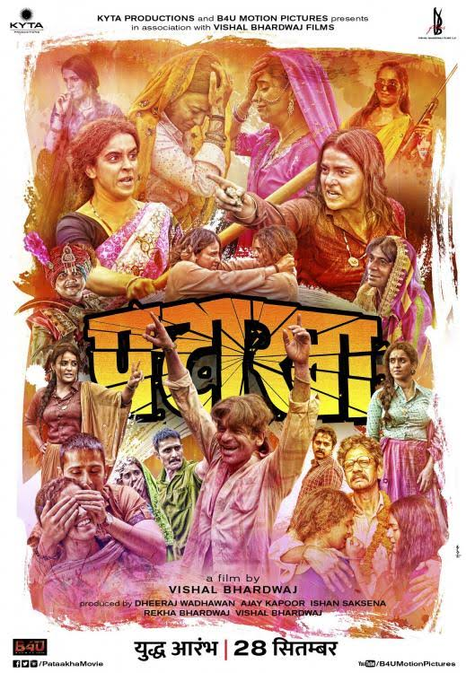 Pataakha (2018) Hindi Audio [5.1] Proper 480p HDRip ESubs x264 AC3-300 MB