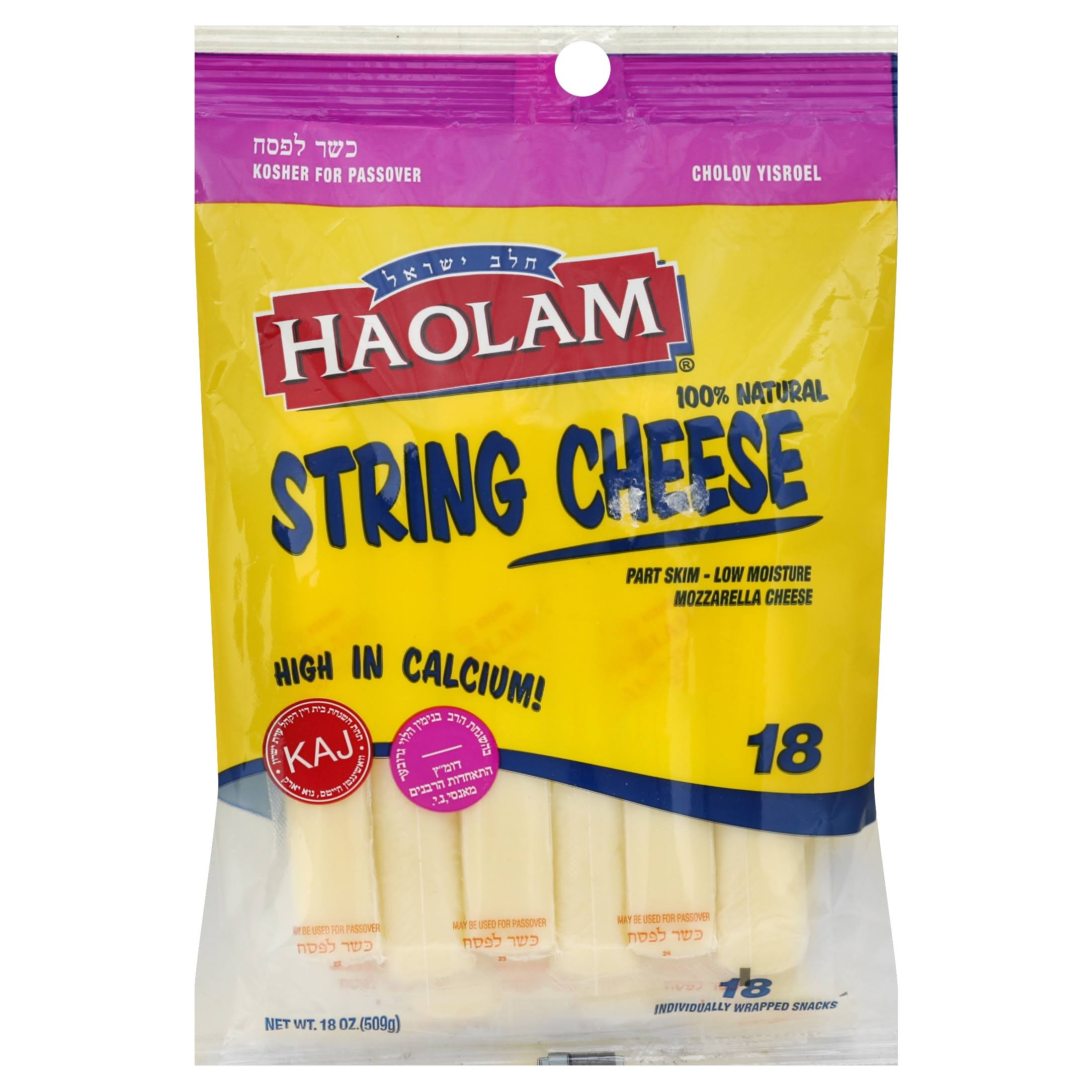 Haolam String Cheese - 18oz